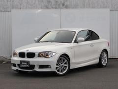 BMW120i Mスポーツパッケージ 認定中古車 社外ナビ
