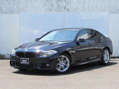 BMWアクティブハイブリッド5 Mスポーツ 認定中古車