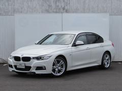 BMWアクティブハイブリッド3 Mスポーツ 認定中古車