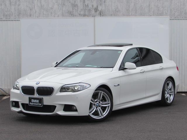 BMW 5シリーズ 523i Mスポーツパッケージ 認定中古車 純...