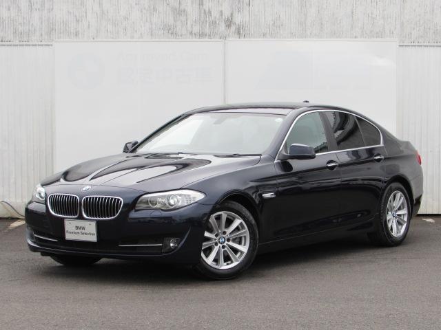BMW 5シリーズ 523i ハイラインパッケージ (検29.12)