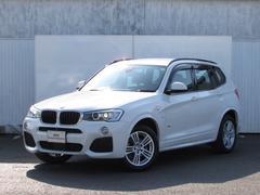 BMW X3xDrive 20d Mスポーツ 認定中古車 ブラウンレザー