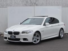 BMW523i Mスポーツパッケージ 認定中古車 純正Bカメラ