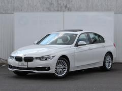 BMW320iラグジュアリー AWD 認定中古車 Bカメ