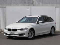 BMW320iツーリング 認定中古車 純正ナビ Bカメ