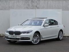 BMW740e デザインピュア 認定中古 BSI
