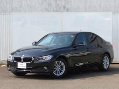 BMW320dブルーパフォーマンス 認定中古車 Bカメ