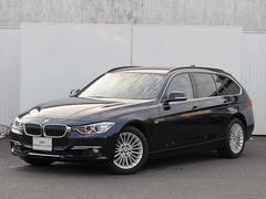 BMW320iツーリング ラグジュアリー 認定中古車 ワンオーナー