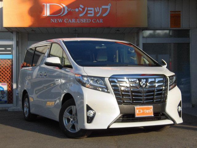 トヨタ 2.5X 新型アルパイン11型ナビ 12.8型リアモニター