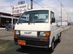ハイゼットトラックスペシャル 5速 4WD