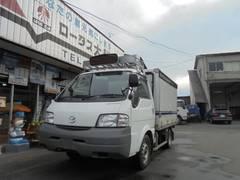 ボンゴトラック 4WD 移動販売車 温度−5℃(マツダ)