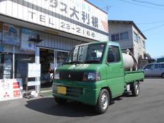 ミニキャブトラック4WD 軽タンクローリー H L切替付き