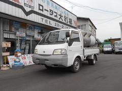 バネットトラック4WD 1klタンクローリー オートマチック H L切り替え