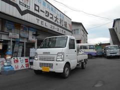 キャリイトラック4WD 軽タンクローリー Hi Low切替