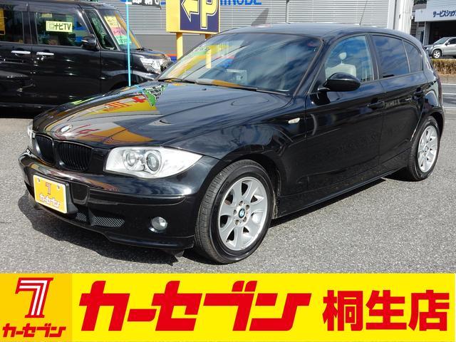 BMW 1シリーズ 118i 本革シート HIDヘッドライト (検...