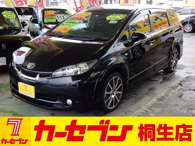 トヨタ 2.0Z 純正SDナビTV ETC 禁煙車