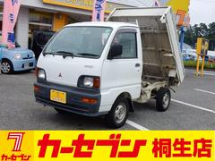 ミニキャブトラック簡易ダンプ 4WD エアコン 5速マニュアル