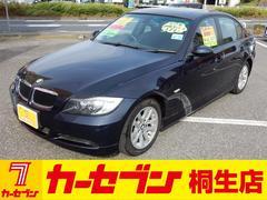BMW320i サンルーフ ワンオーナー 禁煙車