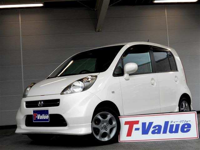 トヨタのU−Car統一ブランド T−Value販売は栃木県在住の方に限ります。