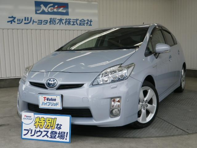 トヨタの安心U−Carブランド『T−Value』メーカー装着HDDナビ・レザーシート装備のスポーティーグレードです!