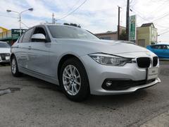 BMW320d インテリジェントセーフティー