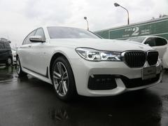 BMW740Li Mスポーツ リアエンターテーメントシステム