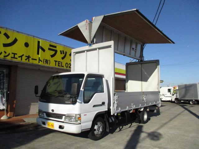 コンドル(日産) 中古車画像