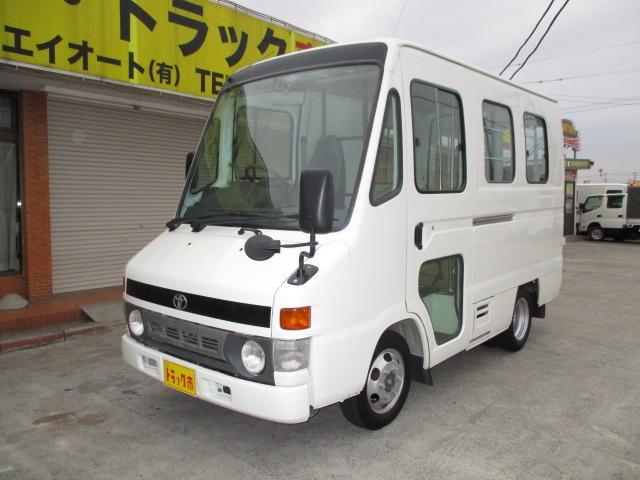 トヨタ 1.25t アーバンサポータ 4WD