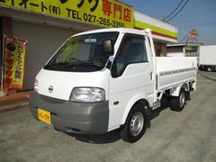 バネットトラック0.85t ディーゼル 垂直パワーゲート 4WD