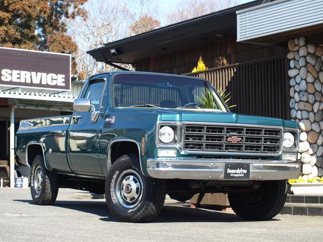 シボレー 1977モデル K20 Cheyenne