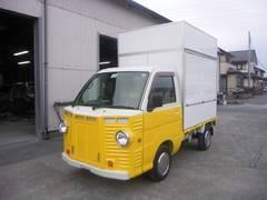 ハイゼットトラック 移動販売車 エアコン フレンチバス仕様(ダイハツ)