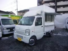 スクラムトラック 移動販売車(マツダ)
