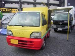 アクティトラック 移動販売車(ホンダ)