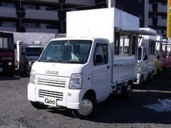 キャリイトラック KC パワステ 移動販売車(スズキ)