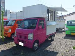 キャリイトラック KC 移動販売車(スズキ)