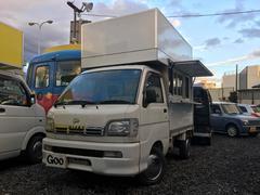 ハイゼットトラック 移動販売車 製作中 4WD(ダイハツ)