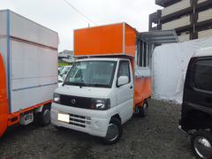 クリッパートラック DX 移動販売車 エアコン パワステ(日産)