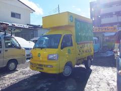 ハイゼットトラック 記録簿 移動販売車(ダイハツ)