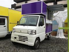 ミニキャブトラック VX−SE 移動販売車 オートマ エアコン(三菱)