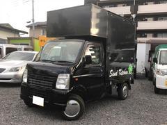 キャリイトラック KCエアコン・パワステ 移動販売車 製作中(スズキ)