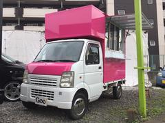 キャリイトラック 移動販売車 製作中(スズキ)