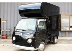 サンバートラック移動加工車・移動販売車・4WD