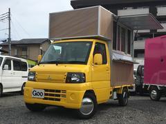 ミニキャブトラック Vタイプ エアコン 移動販売車(三菱)