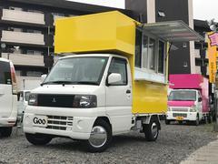 ミニキャブトラック VX−SE 移動販売車 製作中(三菱)