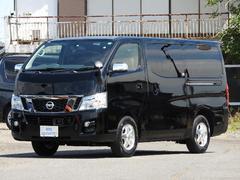 NV350キャラバンバンロングプレミアムGXクロムギアバージョンブラック 地デジナビ