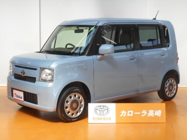 トヨタ X アイドリングストップ ベンチシート スマートキー CD