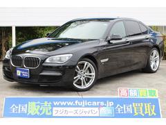 BMWアクティブHV7Mスポーツ 茶本革 レーダークルーズ HUD