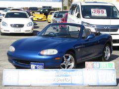 ロードスター10周年記念車 国内500台限定車 BOSE HKSマフラー