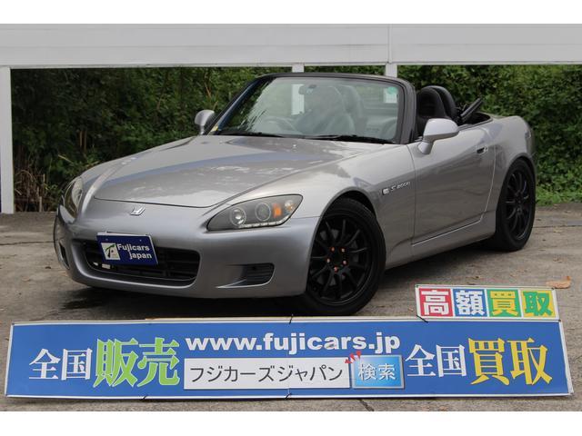 S2000(ホンダ) タイプV 中古車画像