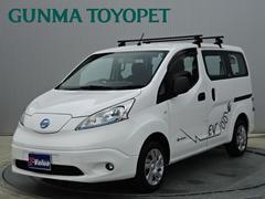 e−NV200バンGX SDナビ ワンセグ 電気自動車